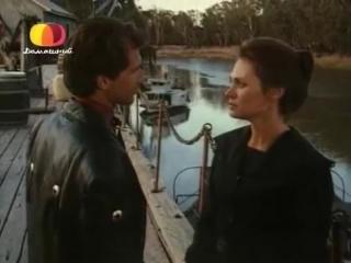 Все реки текут (1990) 12-я серия из 12-и