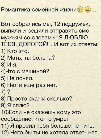 https://pp.vk.me/c623930/v623930051/4dca/3eXRiX4IRTY.jpg
