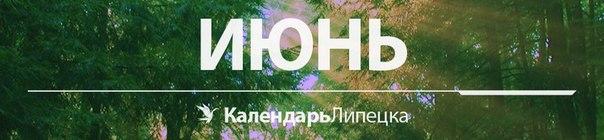 vk.com/album-71465337_243739269