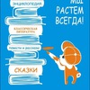 Biblioteka Semeynogo-Chtenia---Filial