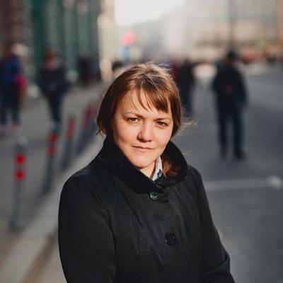 Динара Валиева