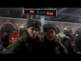 «Со стены друга» под музыку С Кабаненко - Мама, прости.    Про армию!!Народ послушайте,реально за душу берет((. Picrolla