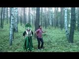 Хозяйка медной горы танцует Макарену)