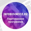 IB2.ru | Партнерка