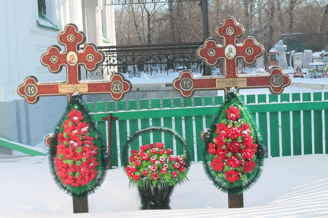 Могилы Брусницыных