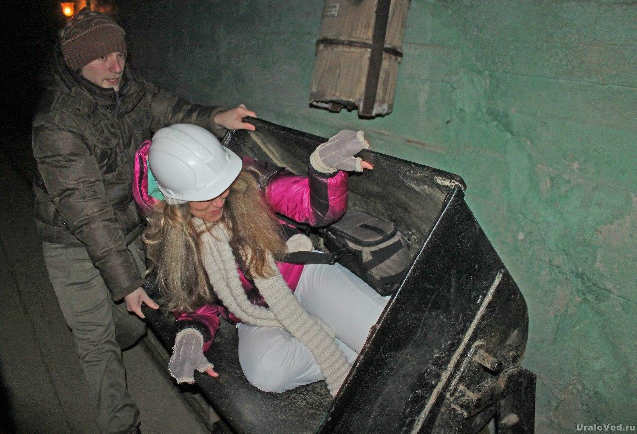 Катание в вагонетке
