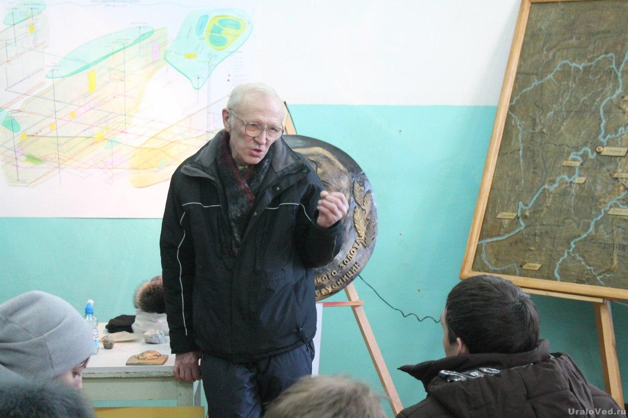 Лекция геолога Александра Баталина