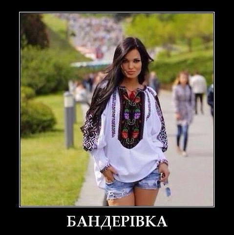 Саакашвили призвал Обаму дать Украине оружие - Цензор.НЕТ 2745