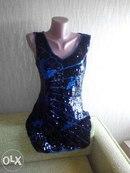 Барахолка Женская Одежда
