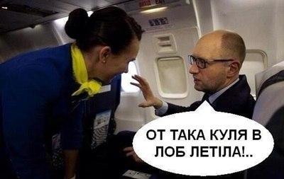 Кабмин планирует вернуть в госсобственность аэропорты Донецка и Симферополя до 2023 года - Цензор.НЕТ 917