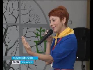 Заслуженная артистка России Оксана Сташенко побывала в «Солнечной стране»