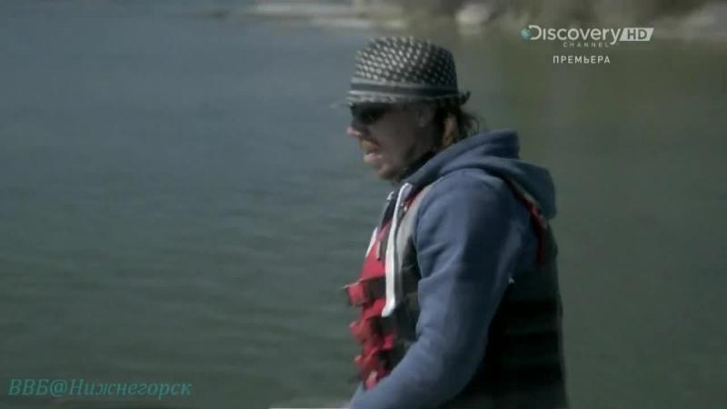 Discovery «Мятежники ледяного озера (09). Свадьба на озере» (Реальное ТВ, 2014)