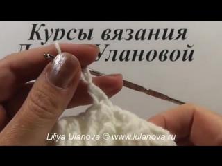 Манишка крючком - Dickey - 2 часть - вязание реглана