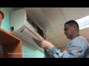 Чистка заправка и обслуживание кондиционеров
