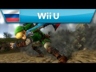 Hyrule Warriors — amiibo Trailer (Wii U)