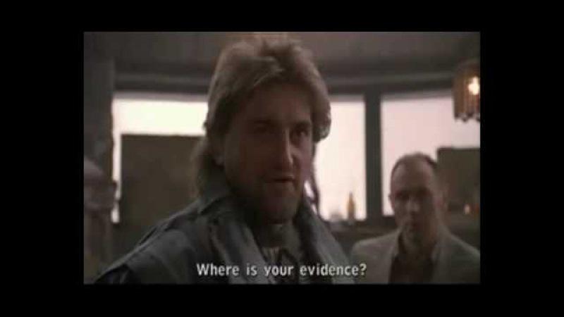 Какие ваши доказательства?