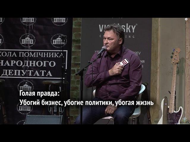 Убогий бизнес, убогие политики, убогая жизнь. Геннадий Балашов