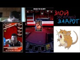 WWE: Supercard [Alex_Stryker] RUS - RTG. Lets Play c реслером