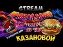 WWE: Supercard [Alex_Stryker] RUS - Wrestlemania KOTR.(СТРИМ #7)