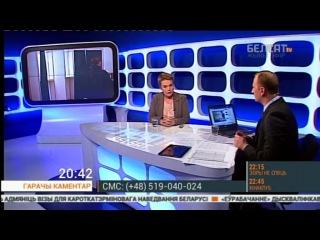 Польская публіцыстка: Еўропа перастала гаварыць Лукашэнку пра вызваленне палітвязняў <#Белсат>