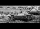 World War II • Battle of Kursk // ВМВ/ВОВ • Курская битва