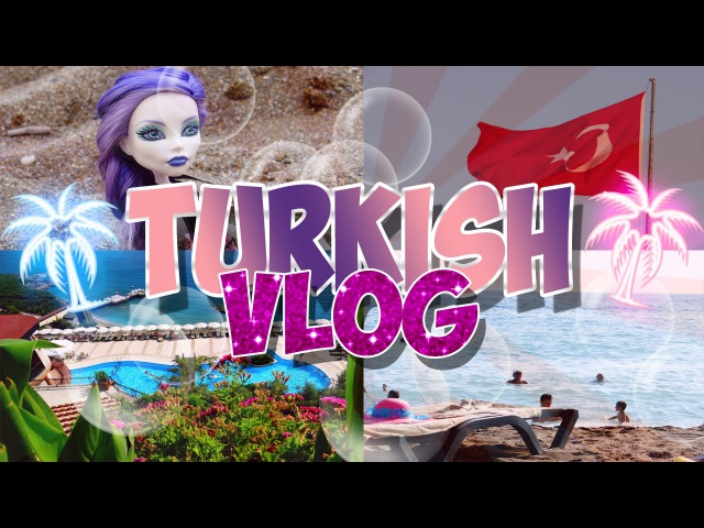 ❶VLOG: Летний ВЛОГ ☀ TURKISH VLOG ● DaphnaLeeS