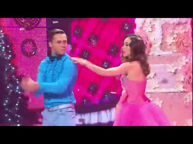 Вика Дайнеко и Влад Соколовский Barbie Girl HD