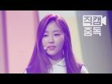 Mnet Fancam 러블리즈 베이비소울 직캠 Ah-Choo 엠카운트다운_151001 150101 EP.34