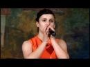 Anna Muradyan - Ax tuns tuns
