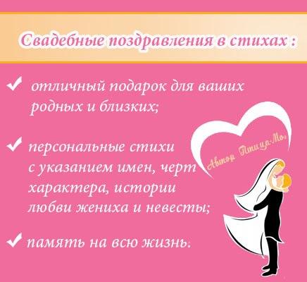 Елена кузьмицкая вязание 59