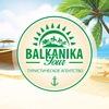 Balkanika Tur