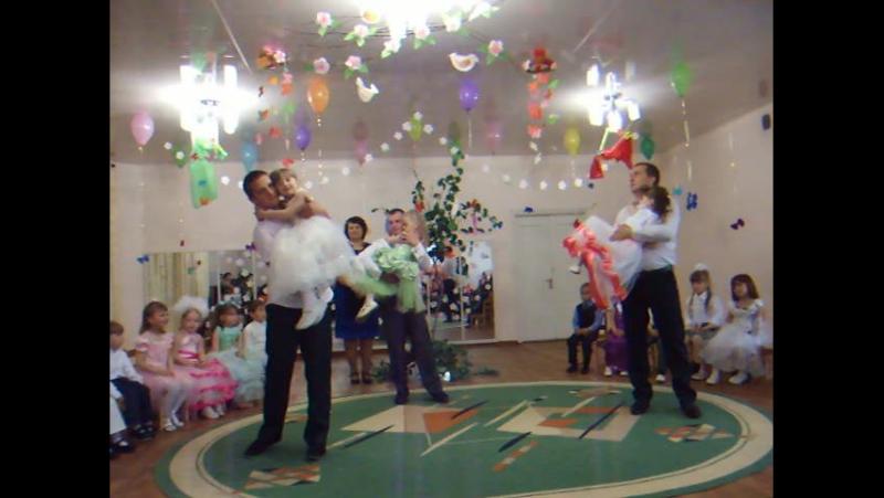 Танец пап и дочек г.СЛАВУТА НВО 1