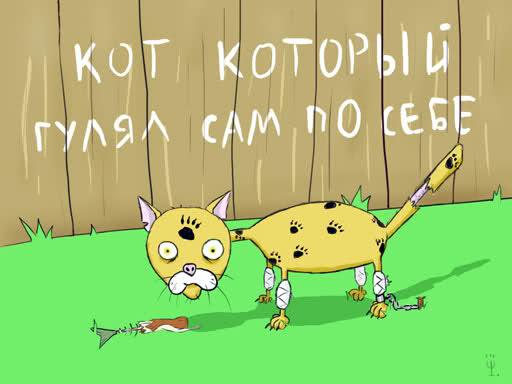 самая по: