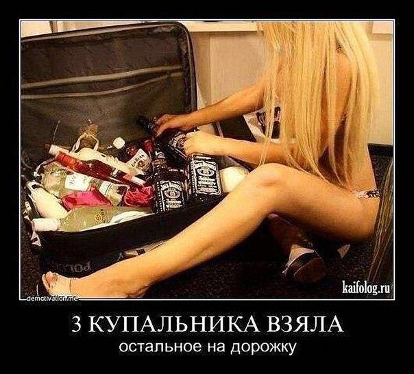 Санкт петербург девушки и ждёт на сексими 31 фотография