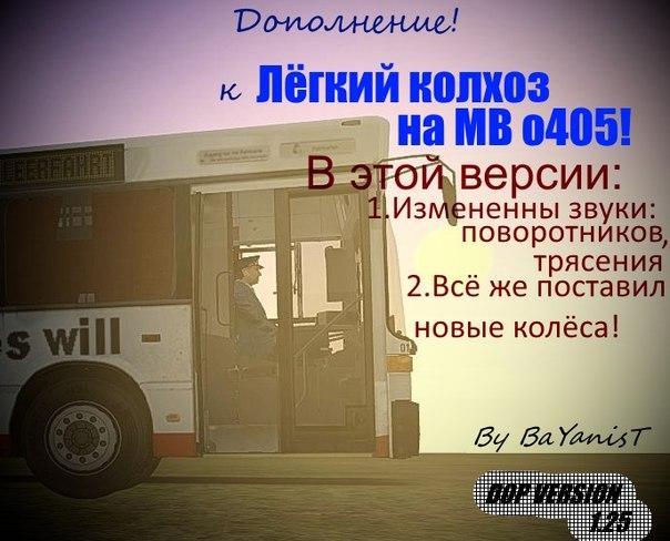 http://cs623931.vk.me/v623931211/2bc84/2pEEkzMhzts.jpg