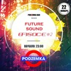22 ноября / FUTURE SOUND - EPISODE 2 / PODZEMKA