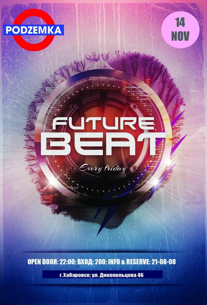 Афиша Хабаровск 14 ноября / Future Beat / PODZEMKA