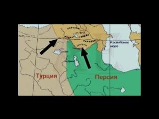 Альтернативная история Армении и Азербайджана - фильм 1