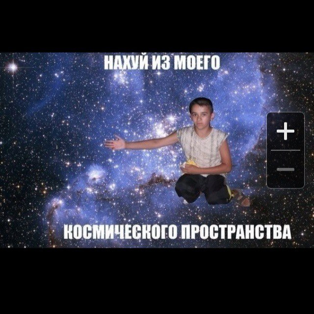 Саша Orek | Москва
