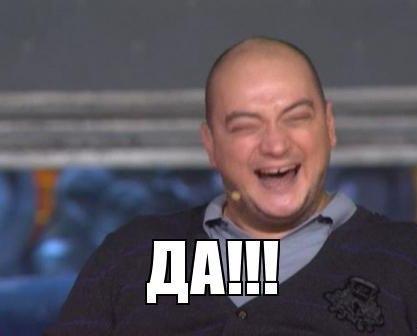 Данила Мещеряков | ВКонтакте