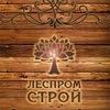 Леспром-Строй – строительство деревянных домов