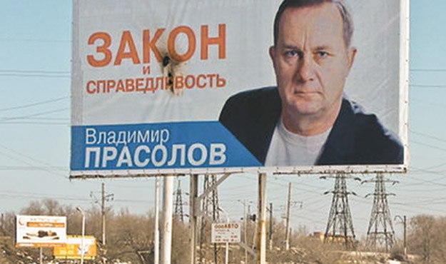 Мэр Таганрога Владимир Прасолов судится с гордумой за оценку «неуд»