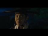 [中韓字幕]殷嘉恩 -  悲傷之風(슬픈바람)《夜行書生밤을 걷는 선비 OST Part .2》