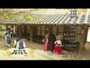 Скандал в Сонгюнгване  ( 10 серия )