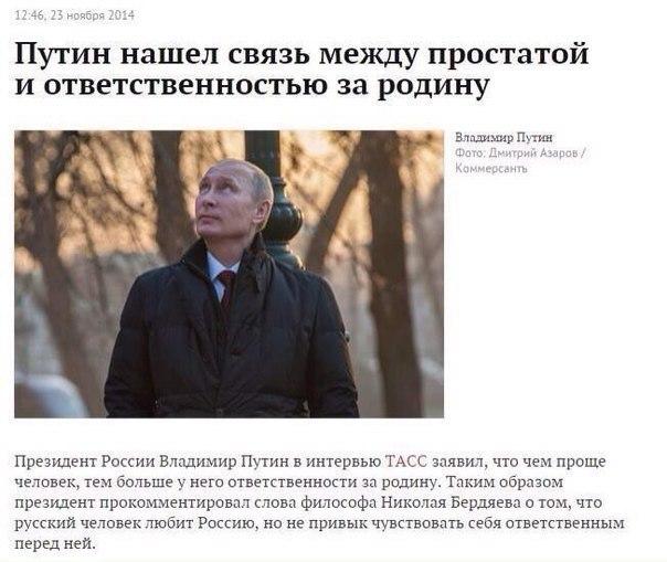 Порошенко рассказал, чего ждет от вооруженной полицейской миссии ОБСЕ в случае ее введения на Донбасс - Цензор.НЕТ 6890