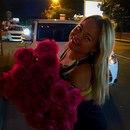 Alexandra Filimonova фото #34