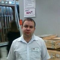Vitaly Guzey