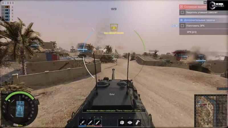 Armored Warfare Истребитель танков AMX-10P PAC 90 (ОБТ)