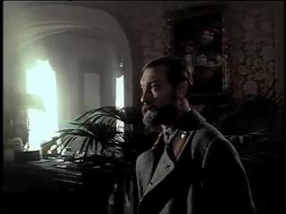 Трейлер к фильму Цареубийца (1991)