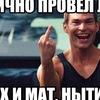 Ivan Mitin